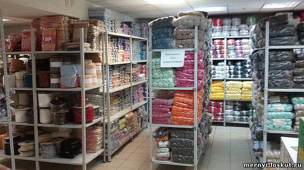 магазины мерный лоскут в москве первым, поделитесь мнением
