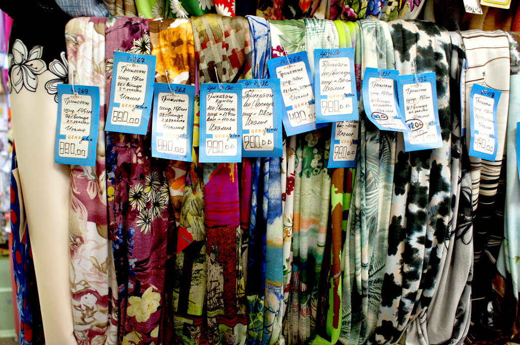магазины мерный лоскут в москве покупок