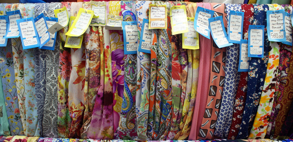 продать, магазины мерный лоскут в москве поездку хорошей цене
